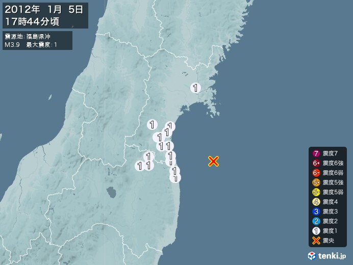 地震情報(2012年01月05日17時44分発生)