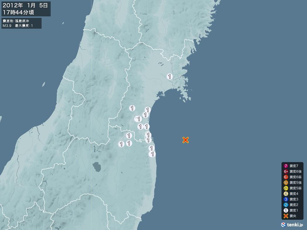 地震情報 2012年01月05日 17時44分頃発生 最大震度:1 震源地:福島県沖(拡大画像)