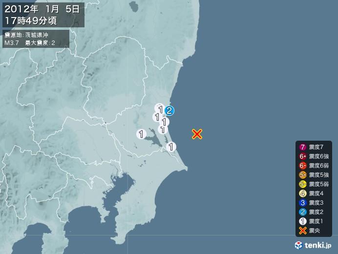 地震情報(2012年01月05日17時49分発生)