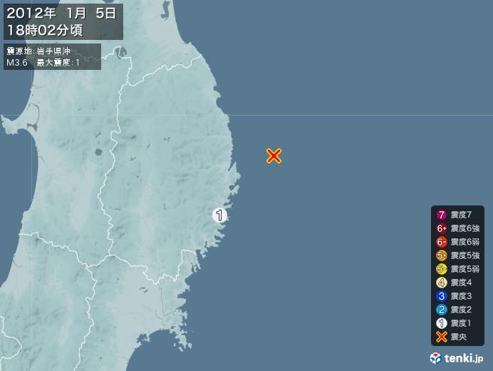 地震情報(2012年01月05日18時02分発生)
