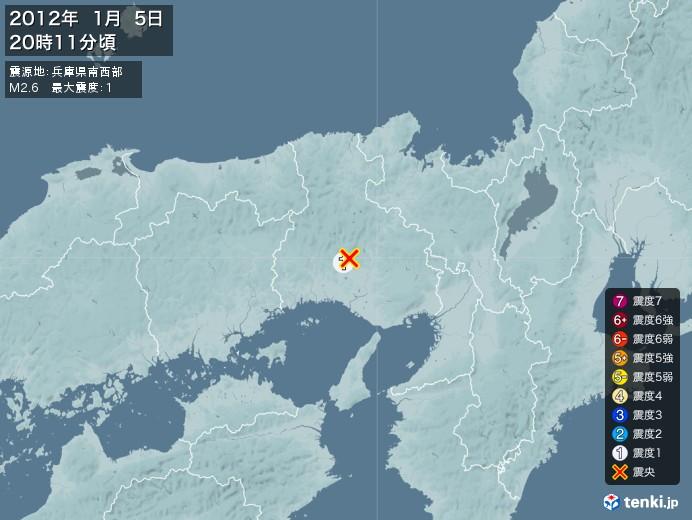 地震情報(2012年01月05日20時11分発生)