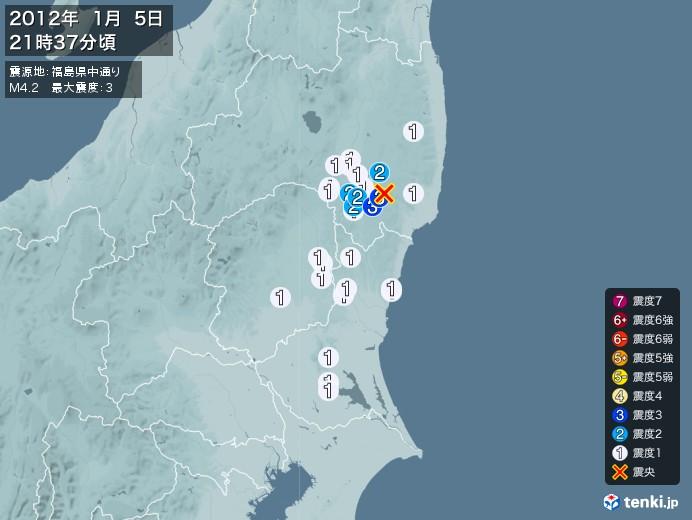 地震情報(2012年01月05日21時37分発生)