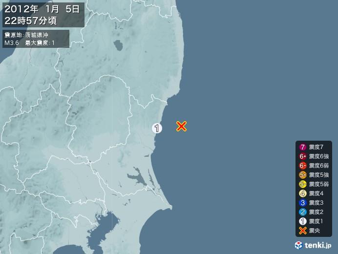 地震情報(2012年01月05日22時57分発生)