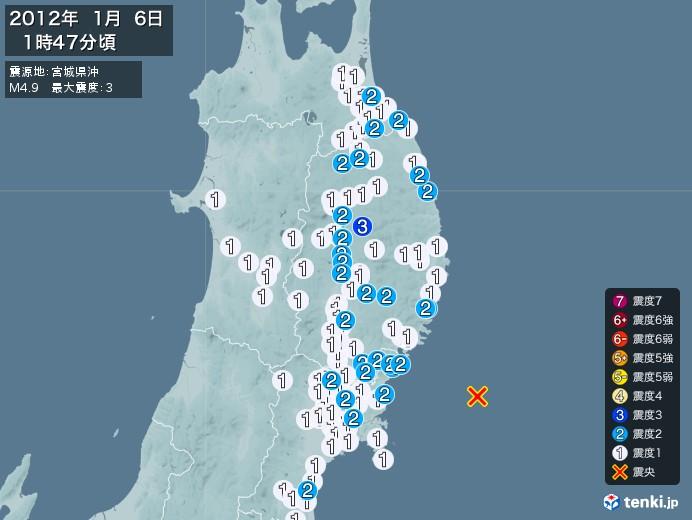 地震情報(2012年01月06日01時47分発生)