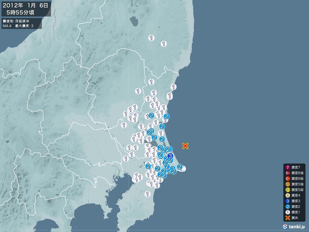 地震情報 2012年01月06日 05時55分頃発生 最大震度:3 震源地:茨城県沖(拡大画像)