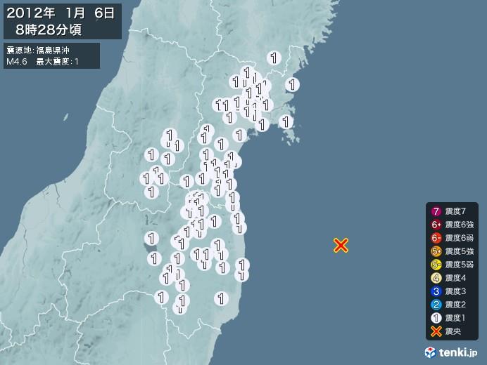 地震情報(2012年01月06日08時28分発生)