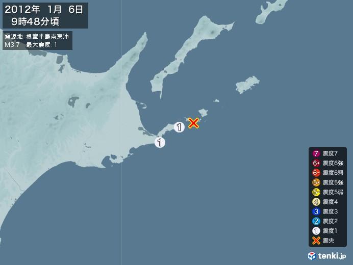 地震情報(2012年01月06日09時48分発生)