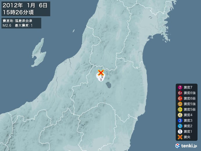 地震情報(2012年01月06日15時26分発生)