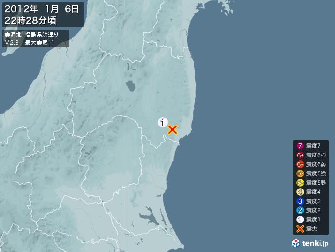 地震情報(2012年01月06日22時28分発生)