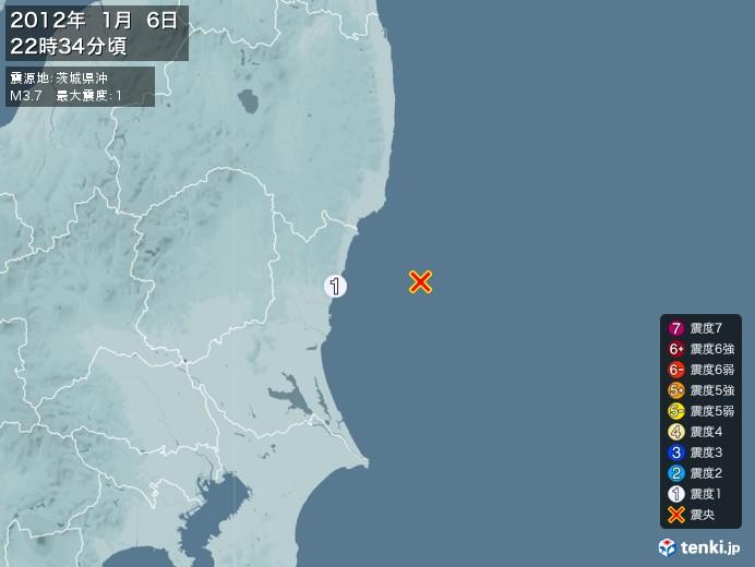 地震情報(2012年01月06日22時34分発生)