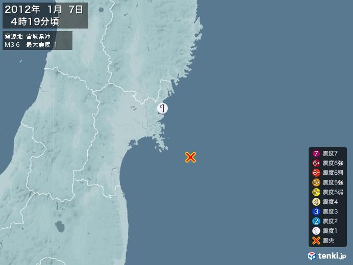 地震情報(2012年01月07日04時19分発生)