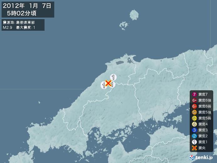 地震情報(2012年01月07日05時02分発生)