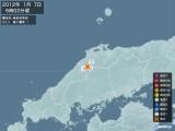 2012年01月07日05時02分頃発生した地震