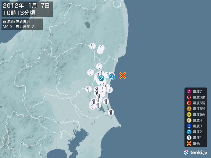 地震情報(2012年01月07日10時13分発生)