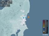2012年01月07日10時13分頃発生した地震
