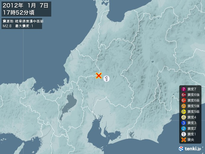 地震情報(2012年01月07日17時52分発生)
