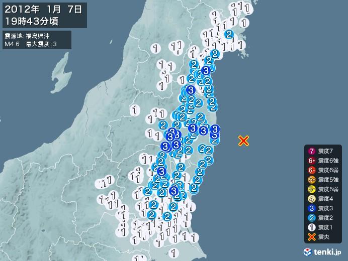 地震情報(2012年01月07日19時43分発生)