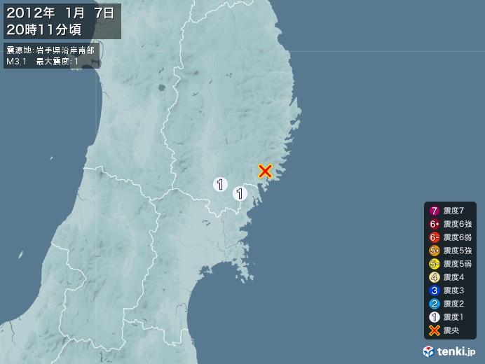 地震情報(2012年01月07日20時11分発生)