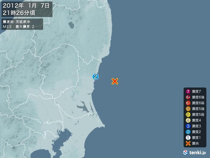 地震情報(2012年01月07日21時26分発生)