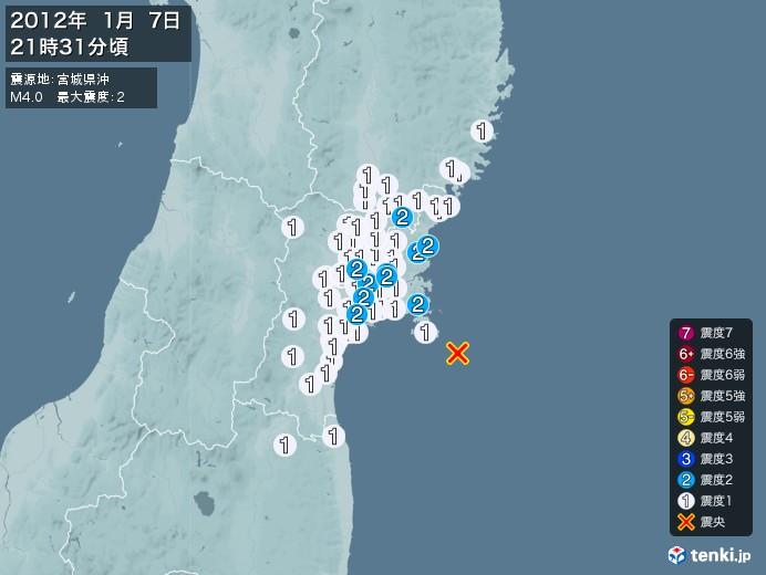 地震情報(2012年01月07日21時31分発生)