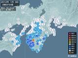 2012年01月09日00時37分頃発生した地震