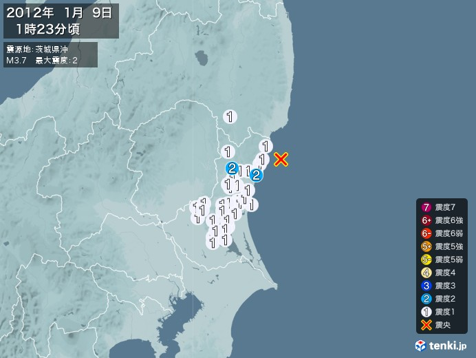地震情報(2012年01月09日01時23分発生)