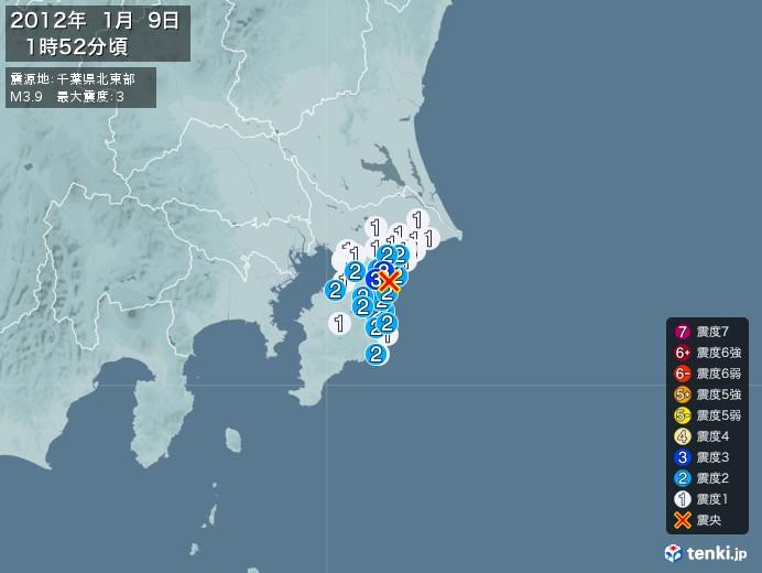 地震情報(2012年01月09日01時52分発生)