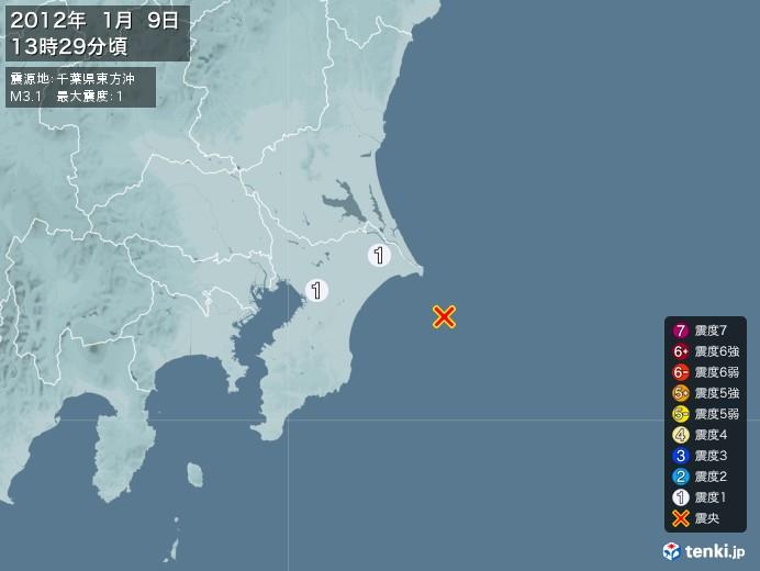 地震情報(2012年01月09日13時29分発生)