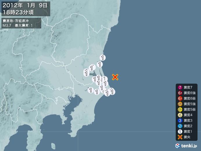地震情報(2012年01月09日18時23分発生)