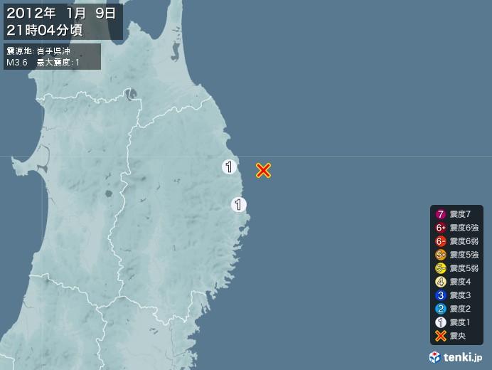 地震情報(2012年01月09日21時04分発生)