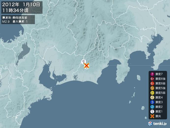 地震情報(2012年01月10日11時34分発生)