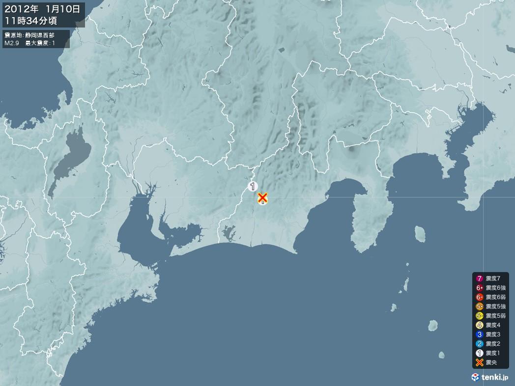 地震情報 2012年01月10日 11時34分頃発生 最大震度:1 震源地:静岡県西部(拡大画像)