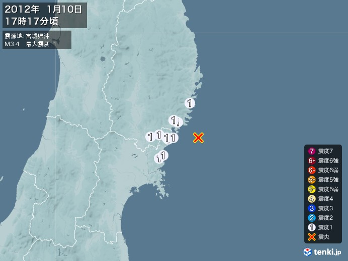 地震情報(2012年01月10日17時17分発生)