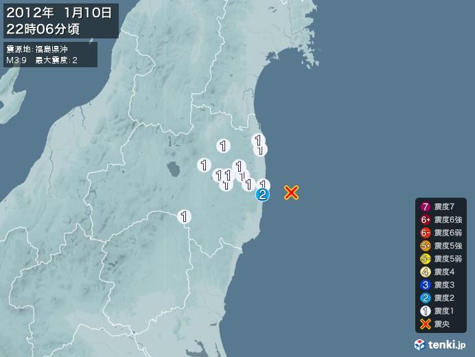 地震情報(2012年01月10日22時06分発生)