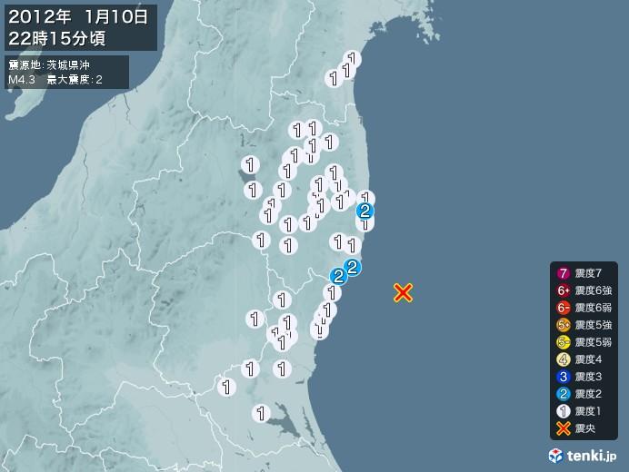 地震情報(2012年01月10日22時15分発生)