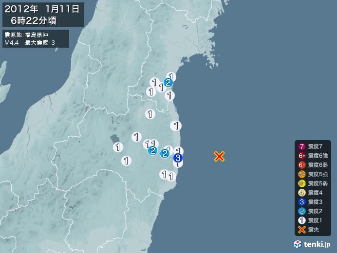 地震情報(2012年01月11日06時22分発生)