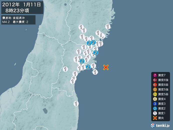 地震情報(2012年01月11日08時23分発生)