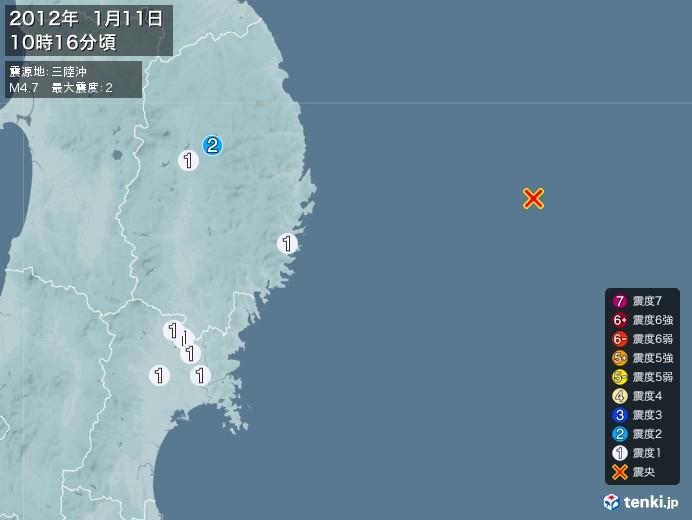地震情報(2012年01月11日10時16分発生)