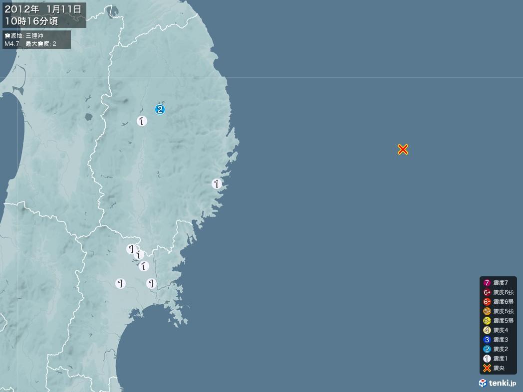 地震情報 2012年01月11日 10時16分頃発生 最大震度:2 震源地:三陸沖(拡大画像)