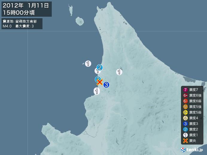 地震情報(2012年01月11日15時00分発生)