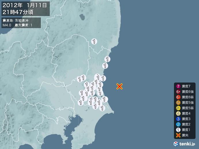 地震情報(2012年01月11日21時47分発生)