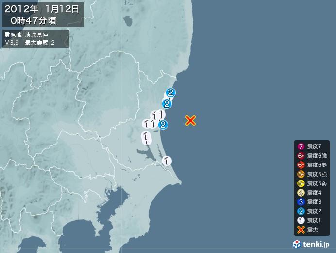 地震情報(2012年01月12日00時47分発生)