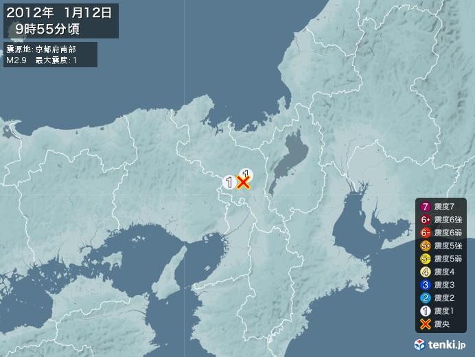 地震情報(2012年01月12日09時55分発生)