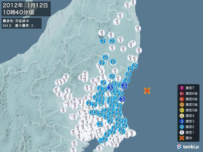 地震情報(2012年01月12日10時40分発生)