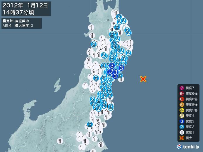 地震情報(2012年01月12日14時37分発生)