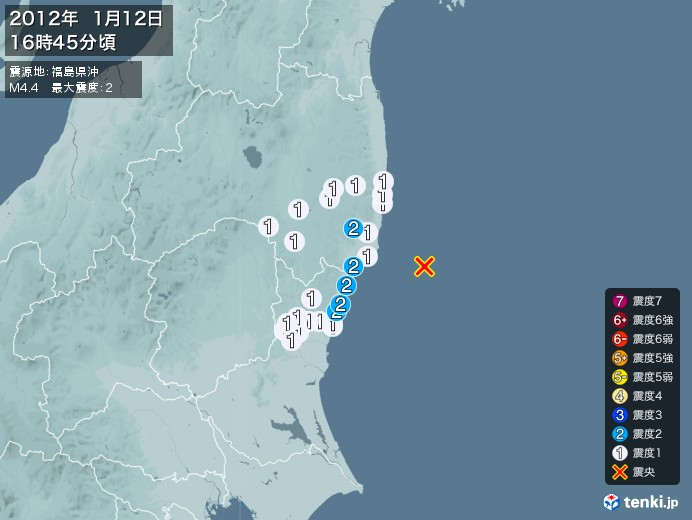 地震情報(2012年01月12日16時45分発生)