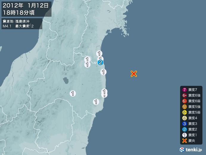 地震情報(2012年01月12日18時18分発生)