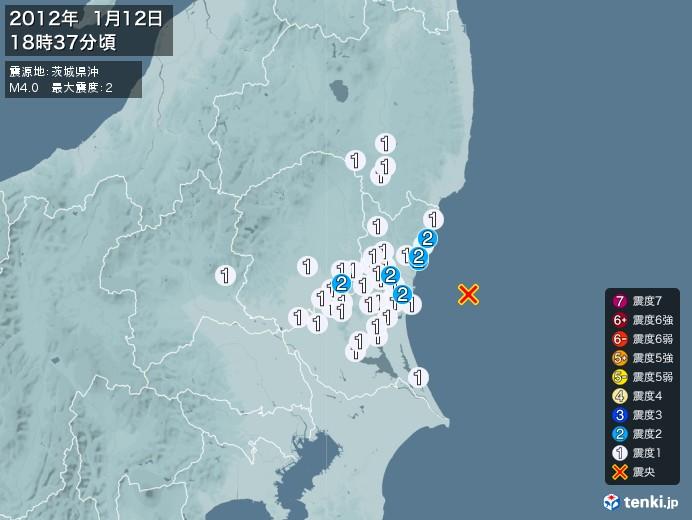 地震情報(2012年01月12日18時37分発生)