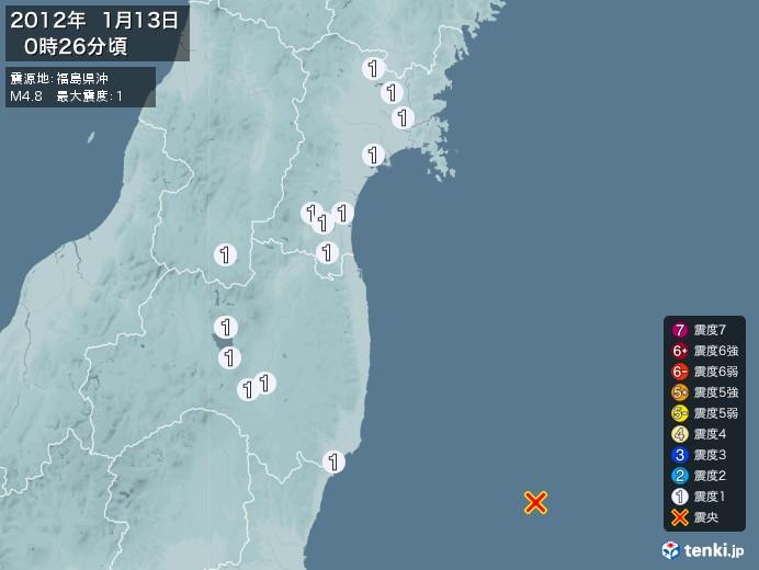 地震情報(2012年01月13日00時26分発生)