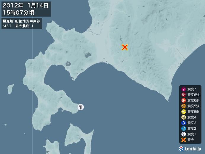 地震情報(2012年01月14日15時07分発生)